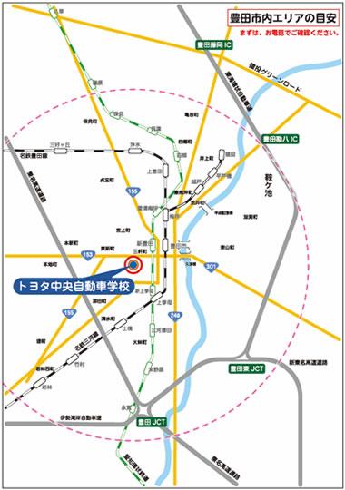 対応範囲エリアのマップ