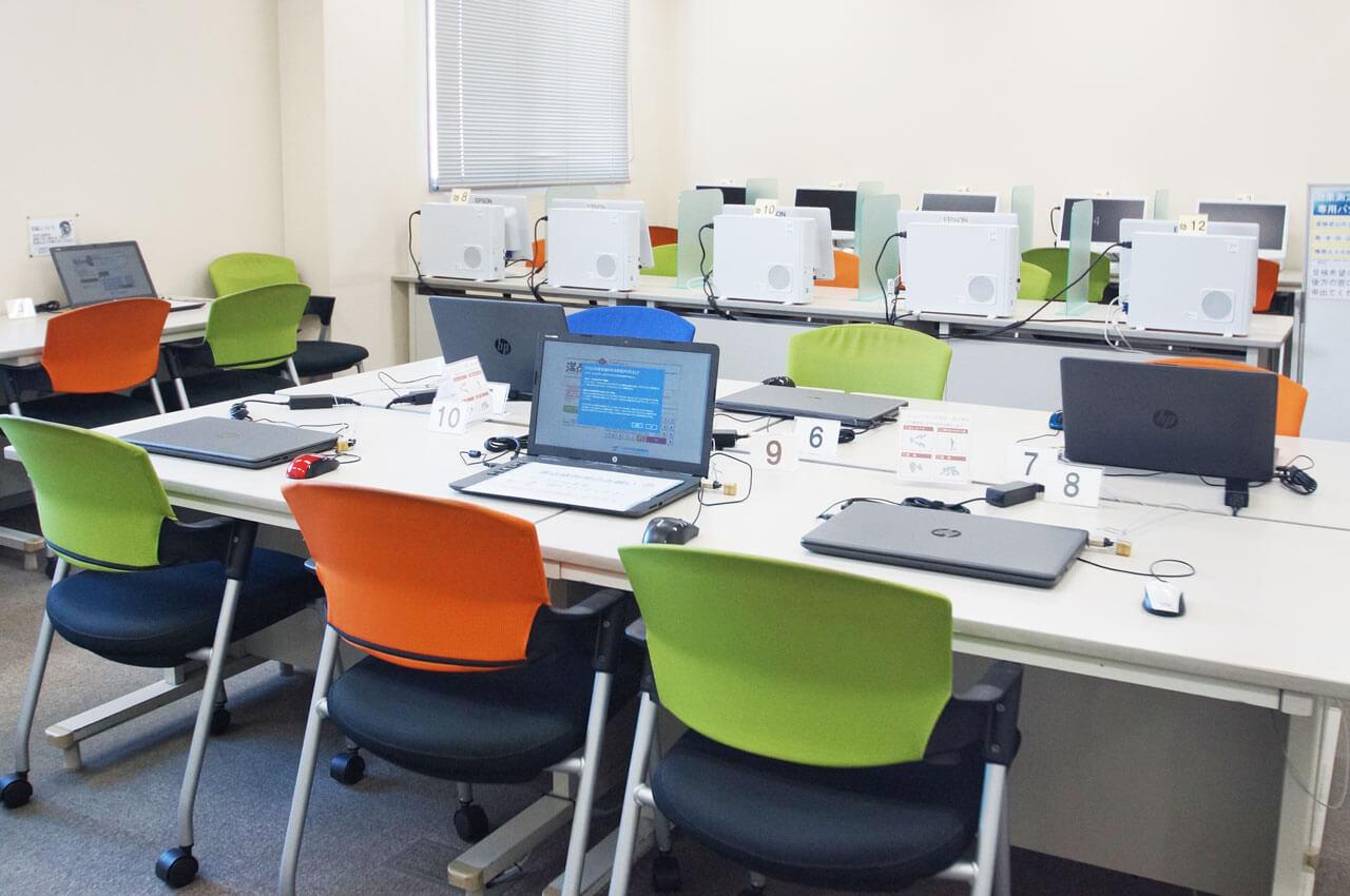 コンピューター学習室